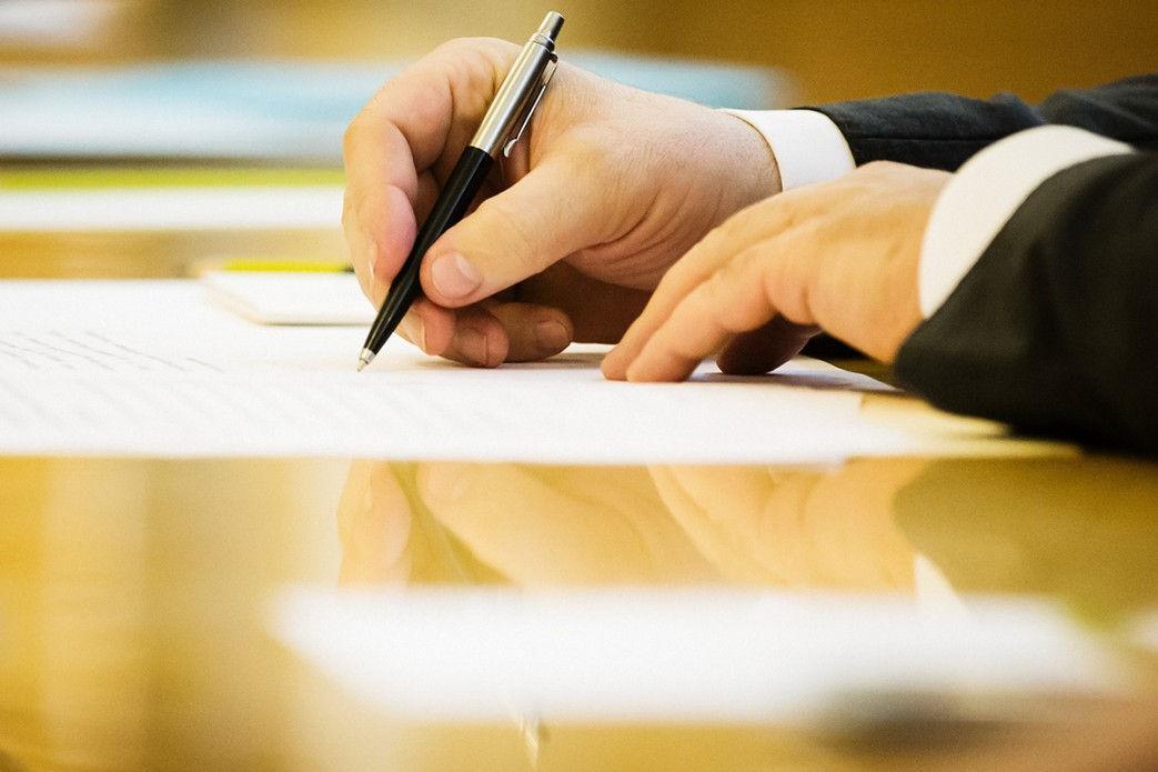 Реєстрація права власності нерухомого майна 2