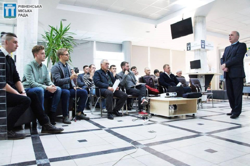 12 жовтня 2018 року відбулося чергове засідання Архітектурно-містобудівної ради при Управлінні містобудування та архітектури виконавчого комітету Рівненської міської ради